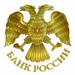 Банк России 75х75