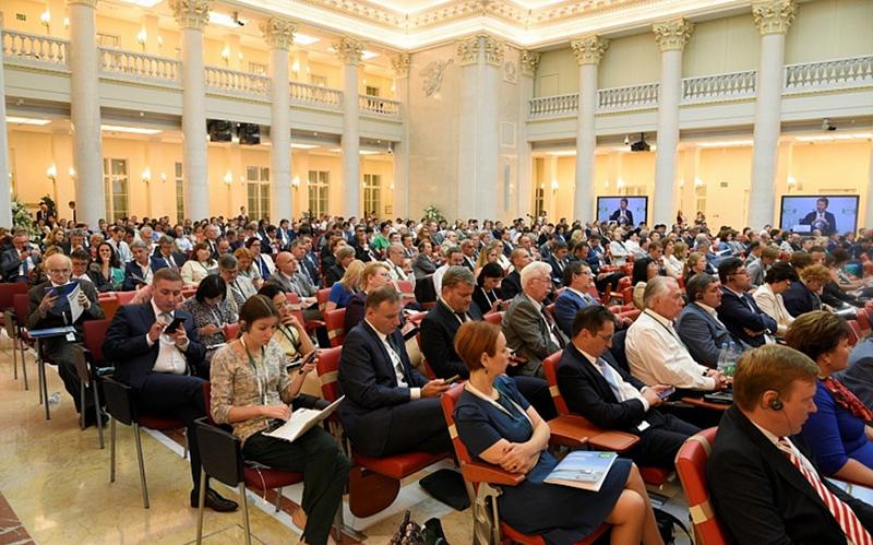 Финансовый конгресс 1