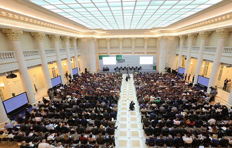 Финансовый конгресс 2