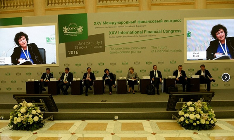 Финансовый конгресс 3