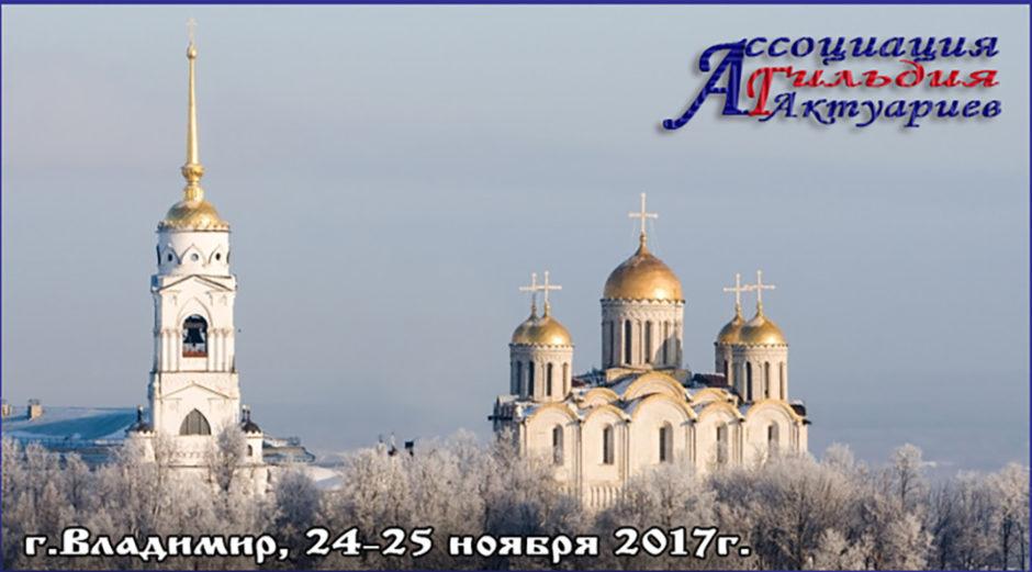 Владимир-1