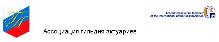 SHapka-AGA-1.jpg (728×142)