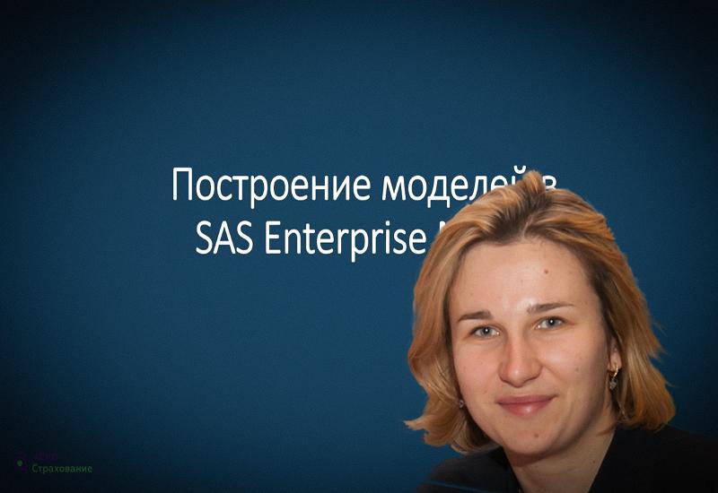7-Юлия Балабанова2-докл.6