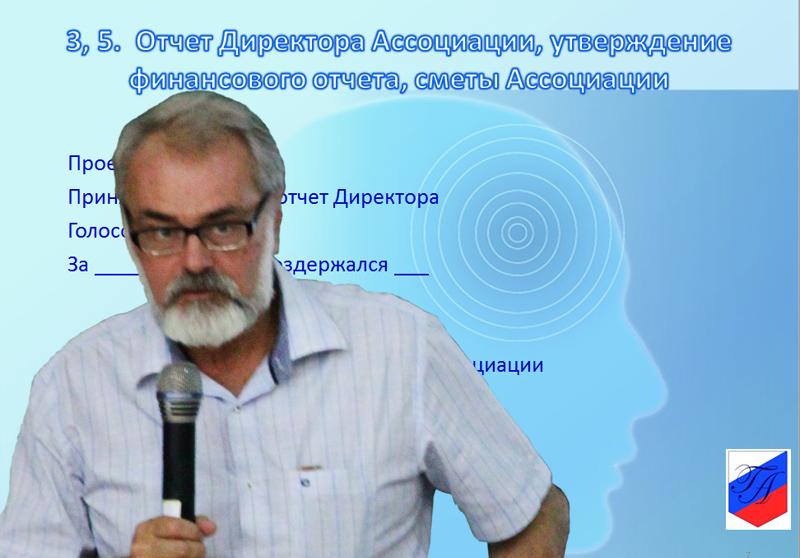 Отчет Денисова