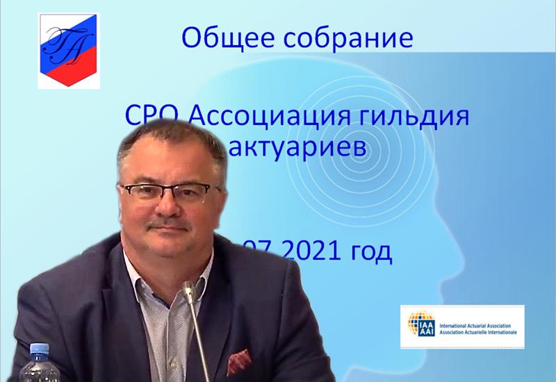 Заставка_ Новиков